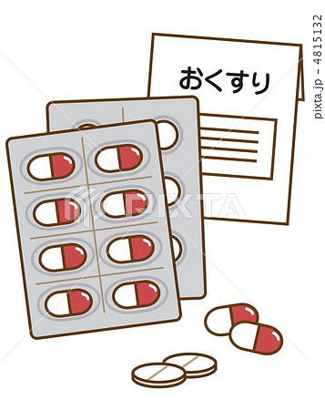 薬のイラスト素材 4815132 Pixta
