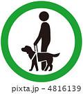 補助犬-11 4816139