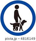 補助犬-21 4816149