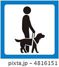 補助犬-23 4816151