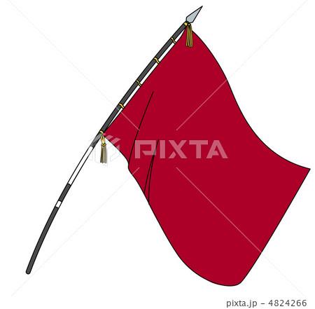 運動部道具応援旗紅のイラスト素材 4824266 Pixta