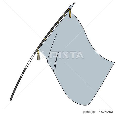 運動部道具応援旗グレーのイラスト素材 4824268 Pixta