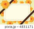 メッセージカード黄色いバラ【リボン有】 4831171