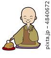 僧侶 坊さん お坊さんのイラスト 4840672