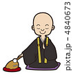 僧侶 坊さん お坊さんのイラスト 4840673