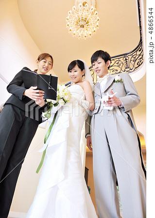 結婚 4866544