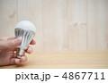 LED 照明機器 LEDランプの写真 4867711