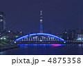 東京スカイツリー・粋 4875358