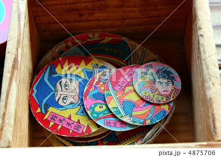 懐かし 昭和の遊び道具 メンコ 4875706