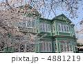 旧ハンター住宅 洋風建築 桜の写真 4881219