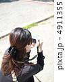 写真を撮る人 4911355