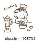 クッキング少年 4925738