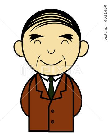 笑顔の中年男性のイラスト素材 4931460 Pixta