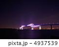 東京ゲートブリッジ・ライトアップ 4937539