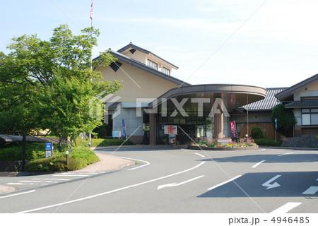 富士見温泉 ふれあい館 道の駅 前橋市 4946485