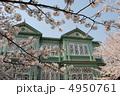 旧ハンター住宅 洋館 異人館の写真 4950761
