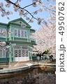 旧ハンター住宅 洋館 異人館の写真 4950762
