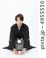 袴 紋付 紋服の写真 4955550