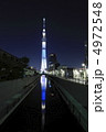 東京スカイツリー 夜景 4972548