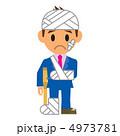 骨折 怪我 ケガのイラスト 4973781