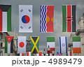 国旗 4989479