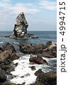 上立神岩 #6 4994715