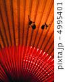 夏の風物詩 扇子 4995401