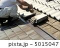 屋根の改修工事 5015047