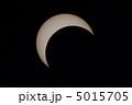 金環日食 2012年5月20日 アリゾナ州にて 5015705