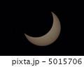 金環日食 2012年5月20日 アリゾナ州にて 5015706