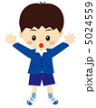 小学生 男子 児童のイラスト 5024559