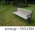 ベンチ 5031560