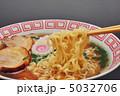 インスタントラーメン(チャーシュー入り) 5032706