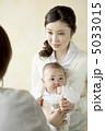 母 検診 小児科の写真 5033015