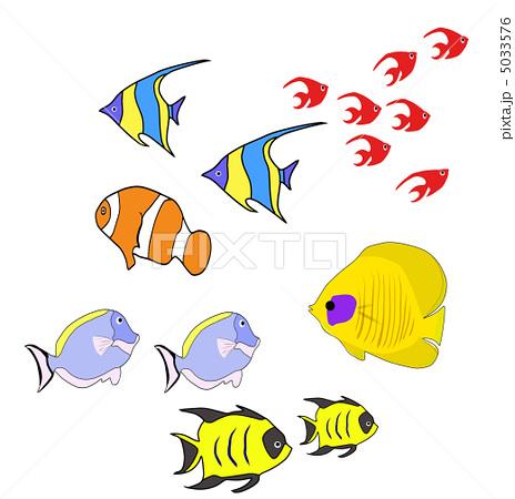 イラスト イラスト 無料 魚 : 熱帯魚のイラスト素材 [5033576 ...