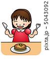 学童 小学生 子供のイラスト 5043092