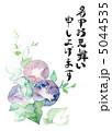 暑中見舞い 花 あさがおのイラスト 5044535