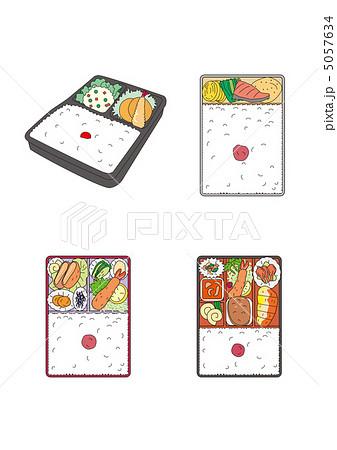 コンビニ弁当のイラスト素材 5057634 Pixta