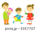 四人家族 5057707