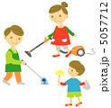 掃除 5057712