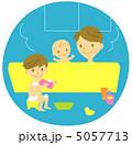 お風呂 5057713