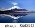逆さ富士 山中湖 笠雲の写真 5062352