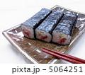 すし 寿司 ねぎとろ巻きの写真 5064251
