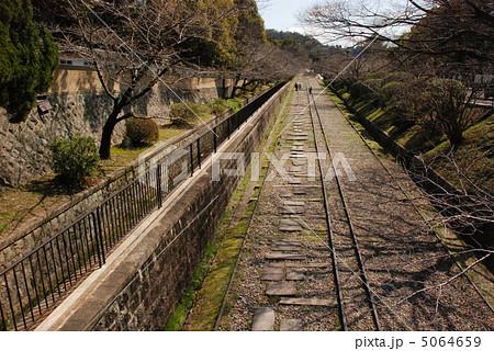 琵琶湖疏水「蹴上インクライン」の廃線(京都市東山区東) 5064659