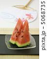 果物 西瓜 スイカの写真 5068735