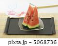 果物 西瓜 スイカの写真 5068736