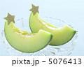 カットメロン アンデスメロン 果物の写真 5076413