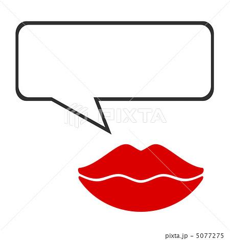 しゃべる口のイラスト素材 5077275 Pixta
