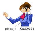 テレアポ オペレーター コールセンターのイラスト 5082051
