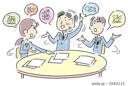 活発な会議 5083215
